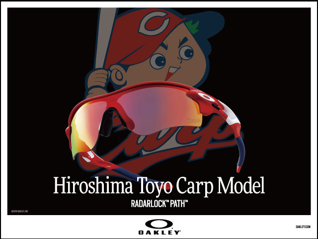 OAKLEY Hiroshima Toyo Carp MODEL RADARLOCK PATH